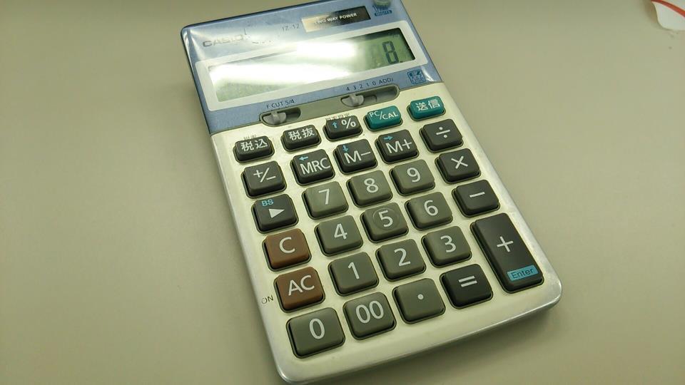 カシオ 計算機 税率 変更