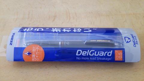 ゼブラ シャープペン デルガード 0.5mm