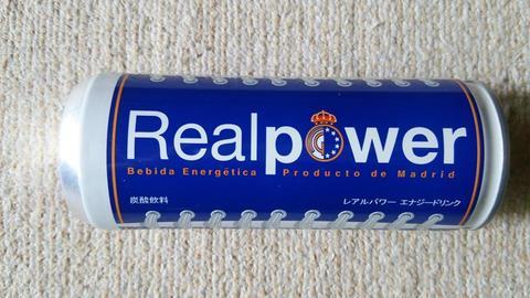 Realpower/レアルパワー エナジードリンク