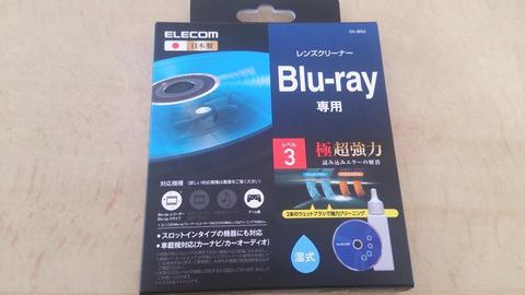 ELECOM Blu−ray専用レンズクリーナー